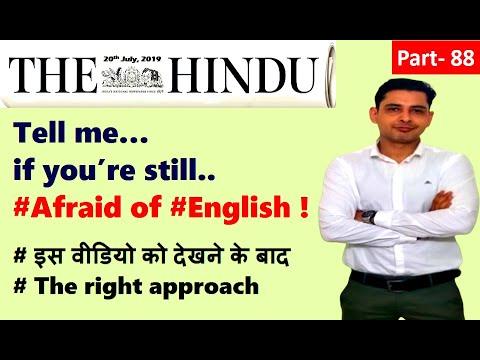 Скачать Learn English from the Newspaper- The Hindu Editorial Today  (Inclusion over Exclusion) 20 July 2019 - смотреть онлайн - Видео