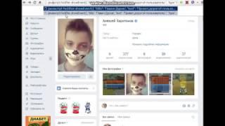 Вконтакте l Баги ВК! l 1000000 голосов! l Написал Павел Дуров!