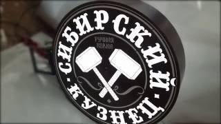 видео панель кронштейн