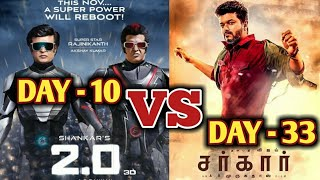 2.0 VS Sarkar | Rajinikanth VS Vijay | Thalaivar VS Thalapathy | Robot 2.0 | 2.0 10th Day Collection