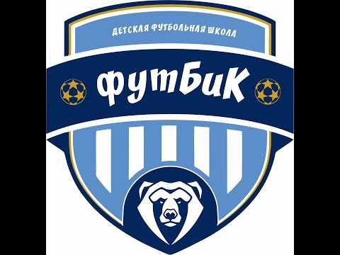 футБиК. Казань. Детская футбольная школа.