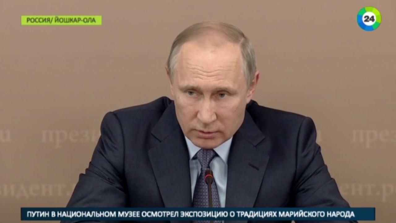 Путин: Русский язык - духовный каркас нашей многонациональной страны - МИР24