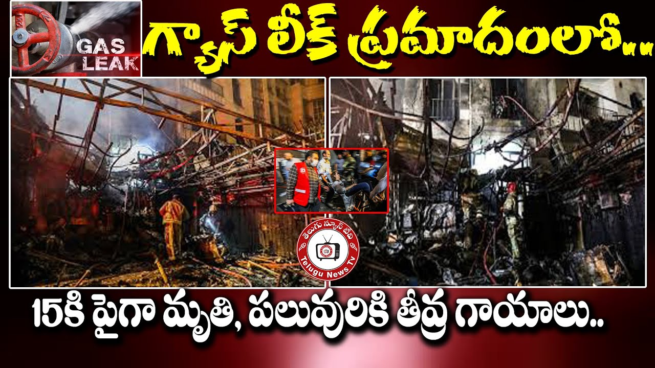 Fast News 01-07-2020    04నిమిషాలు 12 వార్తలు    04 Minutes 12 News    TeluguNewsTV