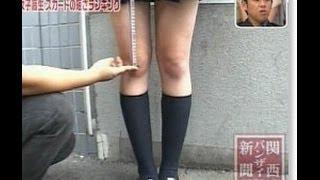 Short skirts in Japan