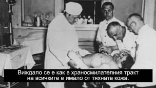 Руският експеримент със съня