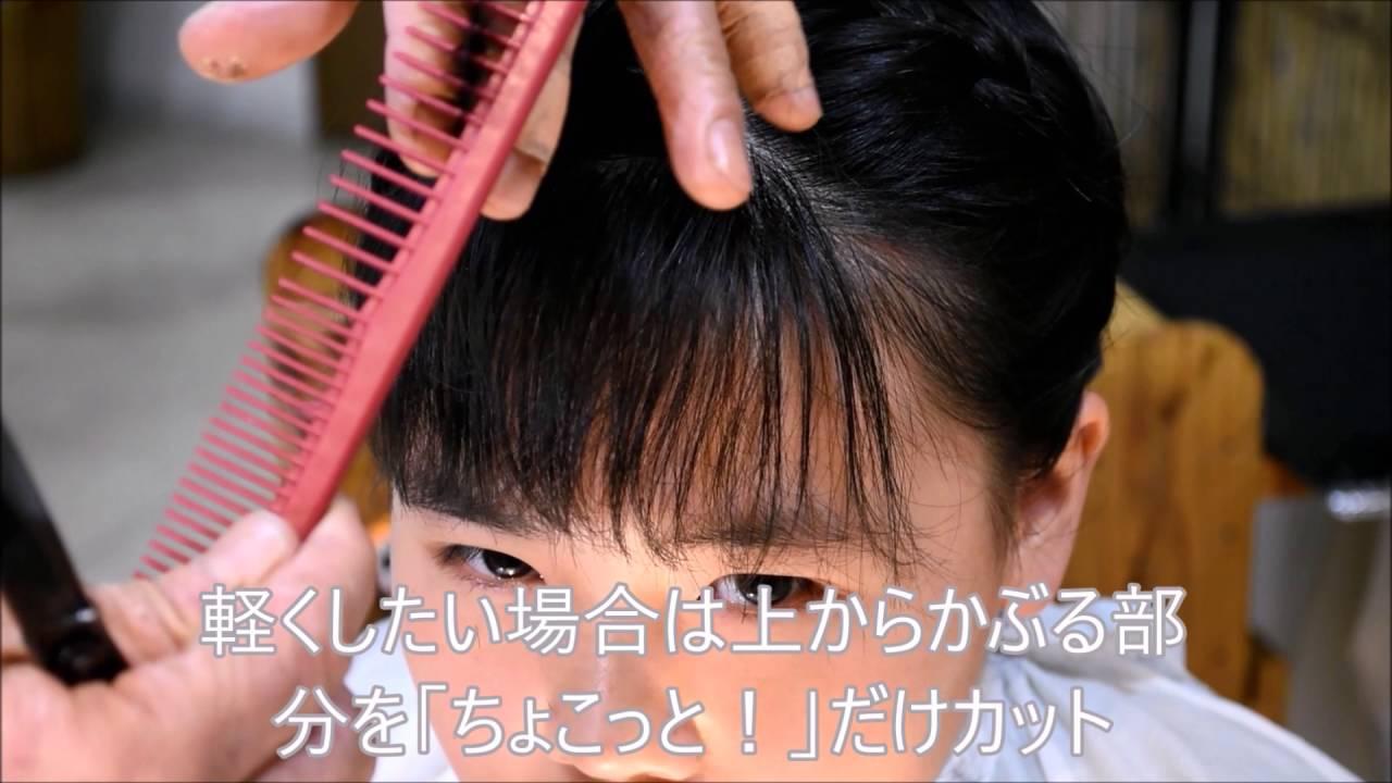 60ad511cf5f4f7 誰でも簡単❗失敗しない☆【前髪カット】子供の簡単ギザギザ前髪 【可愛い髪型】 - YouTube