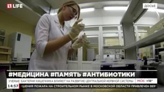 видео Антибиотик при бронхите у детей: виды, курс, дозировка