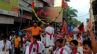 Jagdamb dhol tasha Pathak, Mahad Raigad