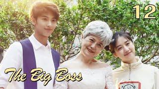 Video The Big Boss 12-English Sub (Li Kaixin,Huang Junjie) download MP3, 3GP, MP4, WEBM, AVI, FLV Maret 2018