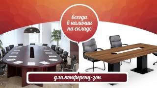 видео Стойка ресепшн Ministry Китай - купить на Mebela.ru за 96 043 руб., описание, цены, отзывы