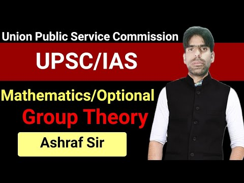 UPSC Maths optional | Algebra/#Grouptheory| definition and examples