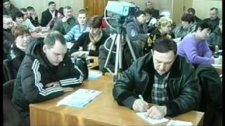 Обучение по охране труда в Михайловском районе