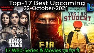 TOP-17 Upcoming 22 OCT-2021 Web-Series & Movies ON #Netflix #Amazon #Hoichoi #Voot #YouTube