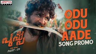 OduOduAade (Malayalam) Song Promo   Pushpa   Allu Arjun   Rashmika   Fahadh Faasil   DSP   Sukumar