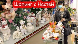 VLOG Новогодний шопинг в Эпицентре