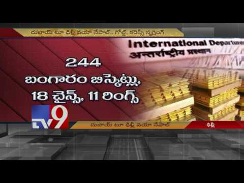 Thumbnail: Gold and Foreign currency smuggling exposed - TV9