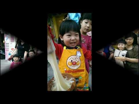 【董師傅手工麻糬】冰淇淋紫米麻糬 香草 / 巧克力(任選12顆)(冷凍配送商品)