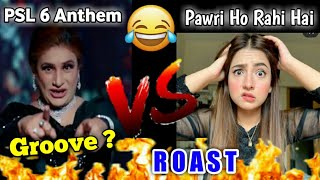 PSL 6 Anthem ROAST x Pawri Hori Hai ROAST !!