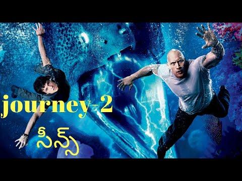 Journey 2 The Mysterious Island 2012 720p BlurayTelugu Final Scene