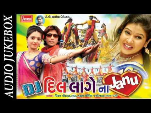 Dj dil lage na janu | New Gujarati Song 2017 | Latest Gujarati Timli Song | Vikram Chauha