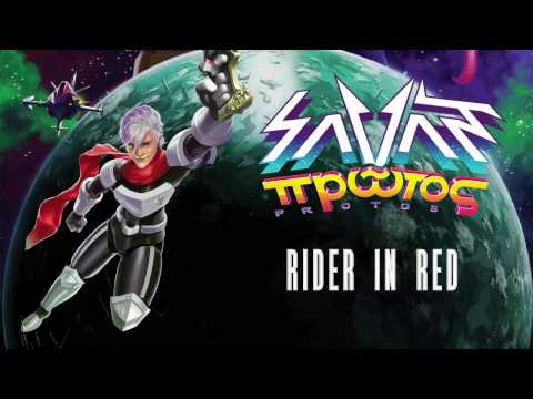 Savant - Rider in Red