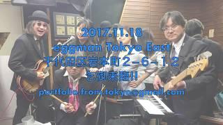 リエゾン・ヨーコwithβです。2017年11月18日、千代田区岩本町eggman Tok...