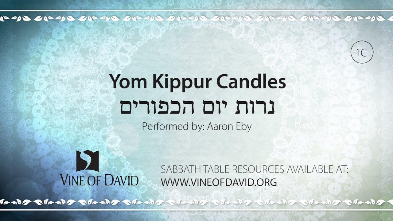 Yom Kippur Candle Lighting You