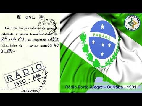 Rádio Porto Alegre 1320 KHz - Curitiba - 1991