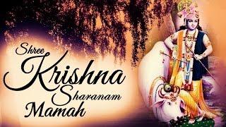 Krishna Mantra - Shree Krishna Sharanam Mamah By Suresh Wadkar