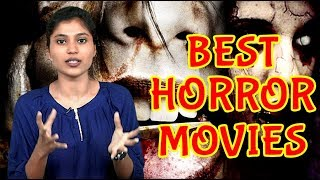 All Time Favorite Top Horror Movies List | Uruvam, Eeram, Demonte Colony, 13 No Veedu