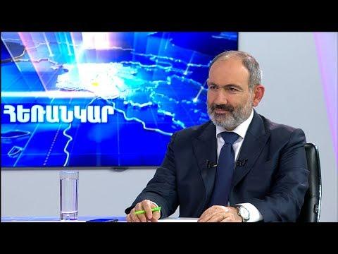 Հեռանկար/Herankar-Նիկոլ Փաշինյան/Nikol Pashinyan