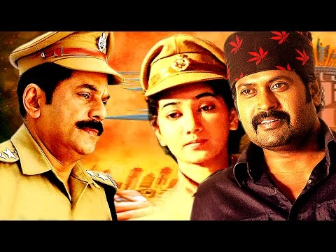 Super Hit Malayalam Full Movie HD   2017 Upload  New Releases.