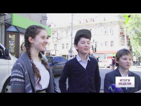 Новости 7 канал Одесса: Одесситы в NASA: школьники предложили проект поселка будущего