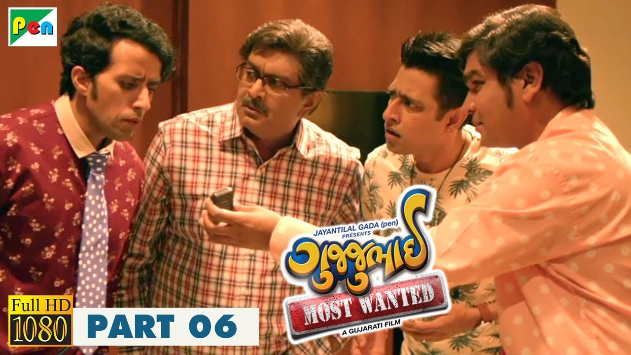 wanted movie hd download filmywap