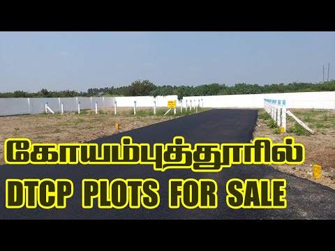 Gated Community DTCP Plots for Sale in Coimbatore