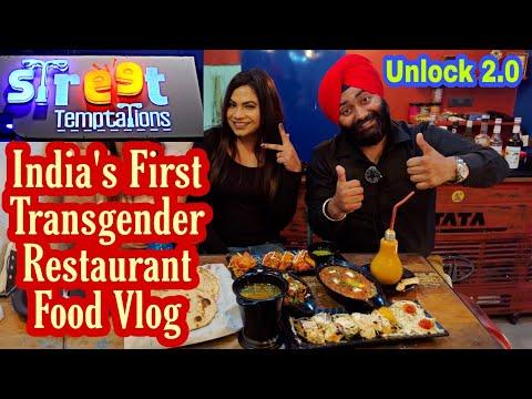 First Transgender Resturent In Noida} A Story Of Motivation ¦¦Street Temptations¦¦