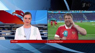 У сборной России сегодня первый матч на чемпионате Европы по футболу