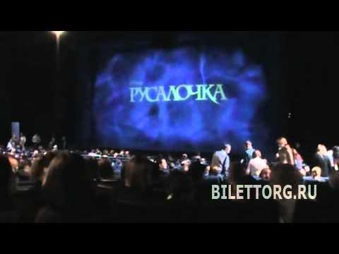 театр Россия схема зала 20 ряд