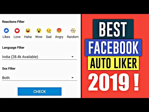 Facebook Par Like Kaise Badhaye 2019 || How To Increase Facebook Likes 2019