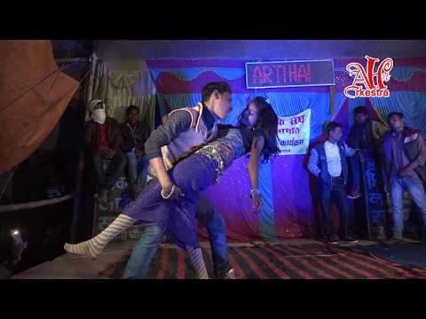 गन्ना के रस 02 # Ganna Ke Ras 02 # Samar Singh Arkestra Dance