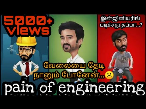 Pain of engineering students | engineering facts |Tamil