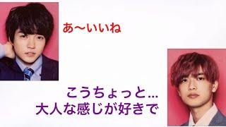 20190317 とれたて関ジュース 文字起こし 関西ジャニーズJr. 西畑大吾(...