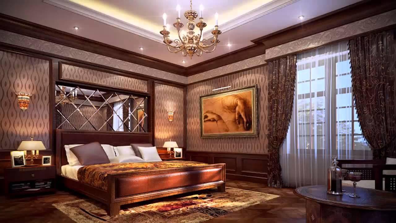 اشكال غرف نوم حلوة Forms bedrooms sweet       YouTube