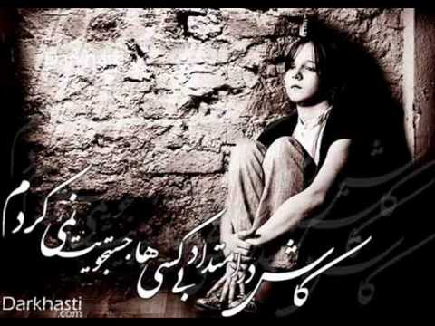 Ahmad Zahir BegazaR Begiryam My Fav SonG By Farahmand