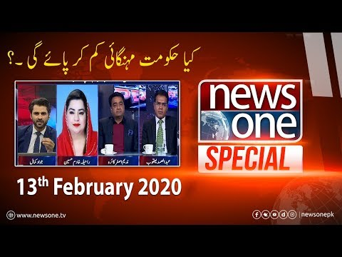 Newsone Special - Thursday 13th February 2020