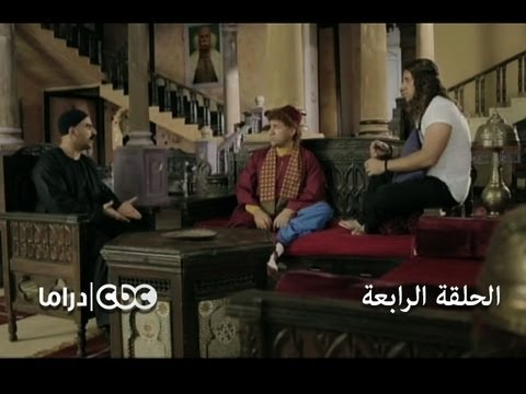 #CBCDrama - مسلسل الكبير أوي الجزء 3 - الحلقة الرابعة - #الكبير_أوي