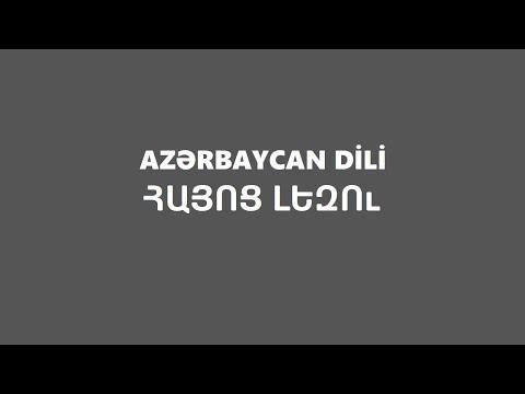 Общие Слова В Азербайджанском И Армянском Языках.