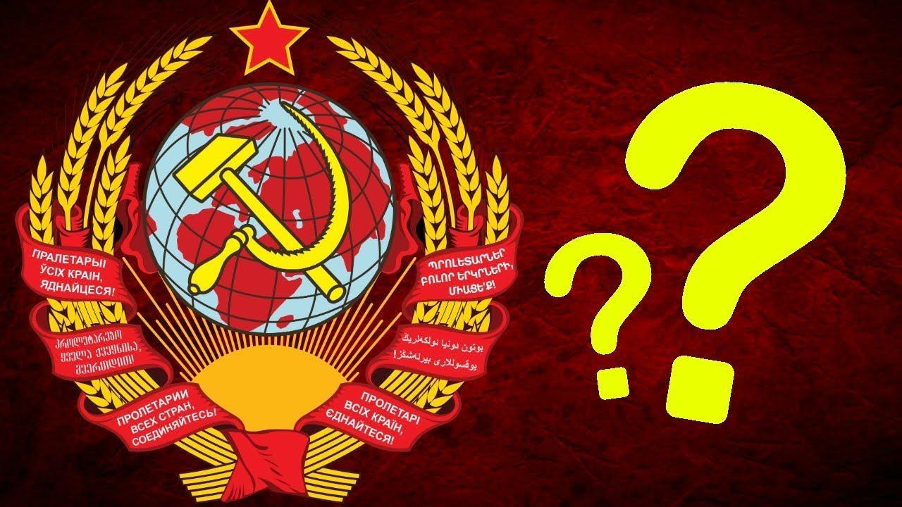 Daca Comunismul Nu Ar Fi Existat Niciodata?