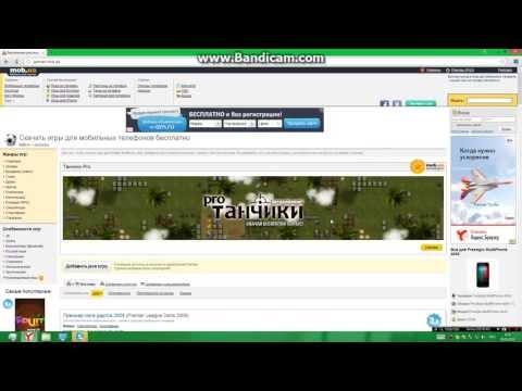 Игры для всех можно скачать или играть в них онлайн на