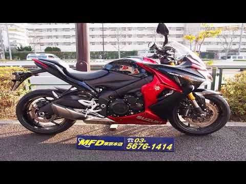 GSX S1000F there until December 2016 model year vehicle inspection in 2019 years